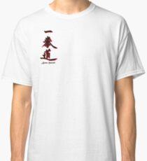 Yee Chuan Tao Calligraphy Kona, Hawaii Classic T-Shirt