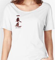 Yee Chuan Tao Calligraphy Kona, Hawaii Women's Relaxed Fit T-Shirt