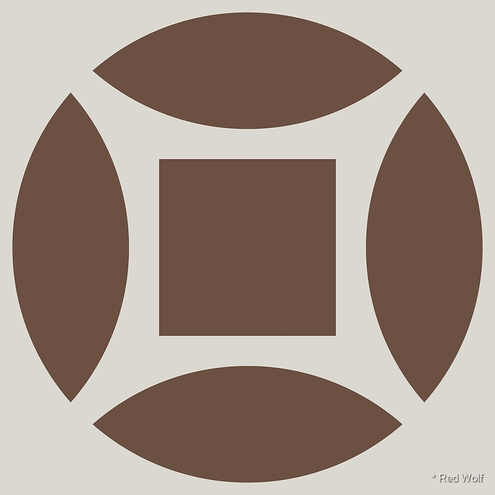 Geometric Pattern: Intersect Square: Brownstone by * Red Wolf