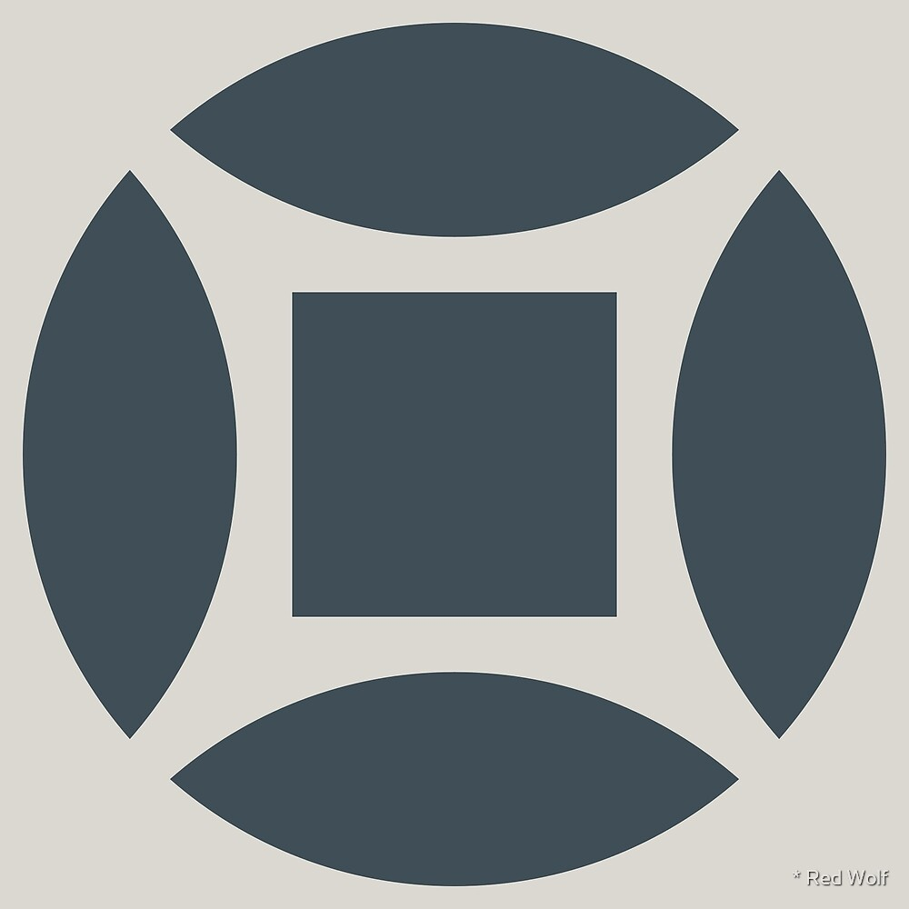 Geometric Pattern: Intersect Square: Pebble by * Red Wolf