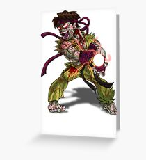 Zombie Ryu (Street Fighter) Greeting Card