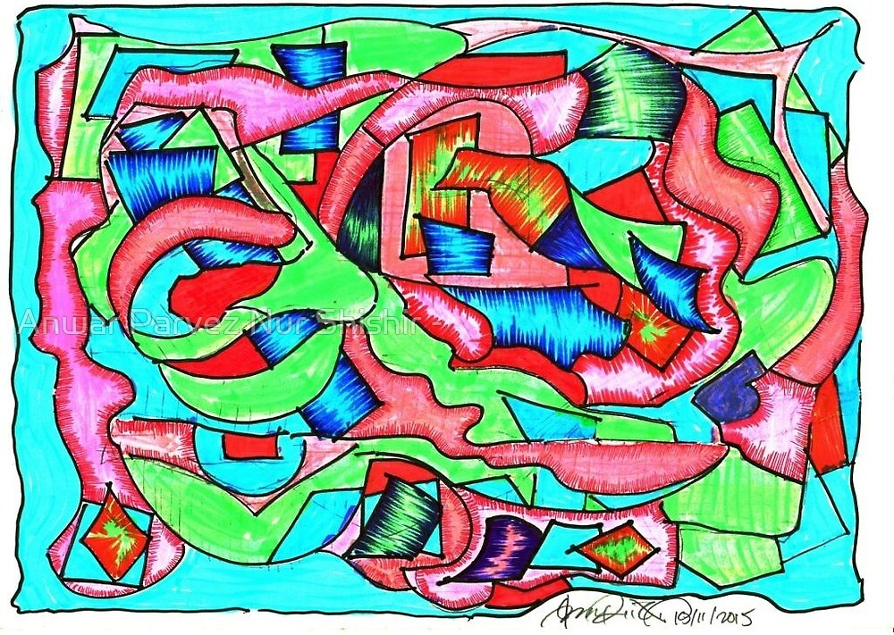 Unreal Fascination by Anwar Parvez Shishir - আনোয়ার পারভেজ শিশির