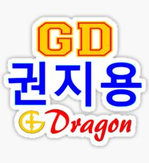 ♥♫Big Bang G-Dragon Cool K-Pop GD Clothing & Cases & Stickers & Bags & Home Decor & Stationary♪♥s♪♥ Sticker