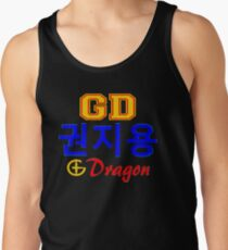 ♥♫Big Bang G-Dragon Cool K-Pop GD Clothing & Cases & Stickers & Bags & Home Decor & Stationary♪♥s♪♥ T-Shirt