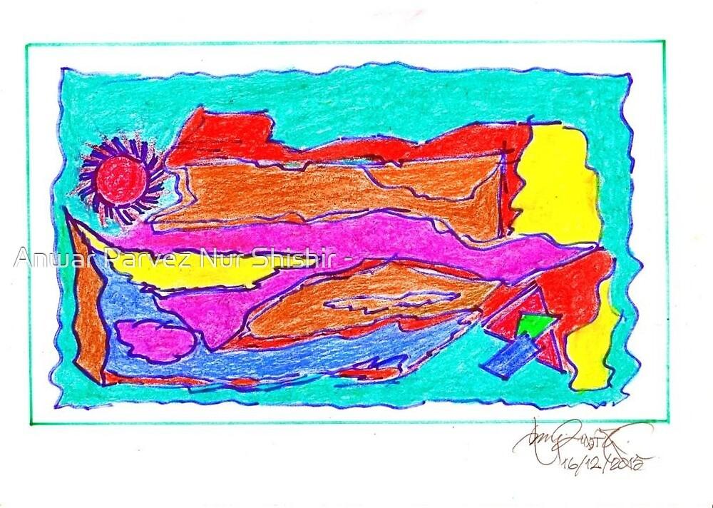 Dreamer's Edge by Anwar Parvez Shishir - আনোয়ার পারভেজ শিশির