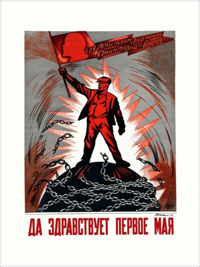 Soviet socialist 1 May celebration Lenin by aapshop