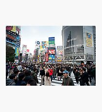 shibuya crossing Photographic Print