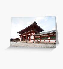 Todai-ji Temple Gate Greeting Card