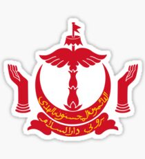 Emblem of Brunei  Sticker