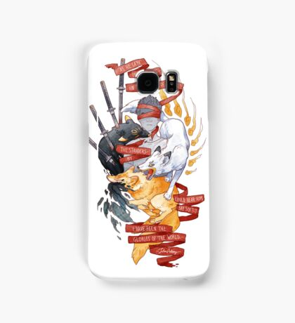 Glories Samsung Galaxy Case/Skin