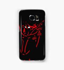 Don't lose your way Samsung Galaxy Case/Skin