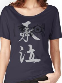 Container of Tears Women's Relaxed Fit T-Shirt