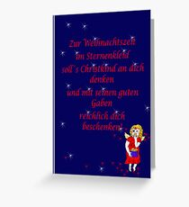 Engerl, rot Greeting Card