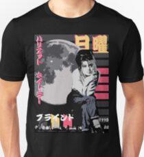 The Sundays  Unisex T-Shirt