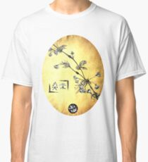 Japanese Blossom Classic T-Shirt