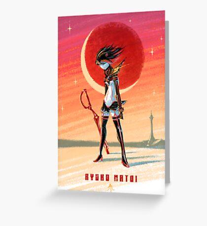 Blood Moon Greeting Card