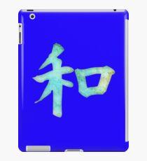 Harmony Kanji iPad Case/Skin