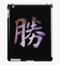 Success Kanji iPad Case/Skin