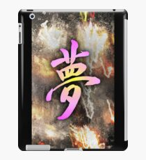 Dream Kanji iPad Case/Skin