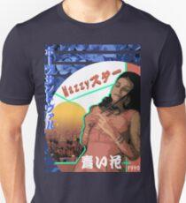 Mazzy Star Unisex T-Shirt