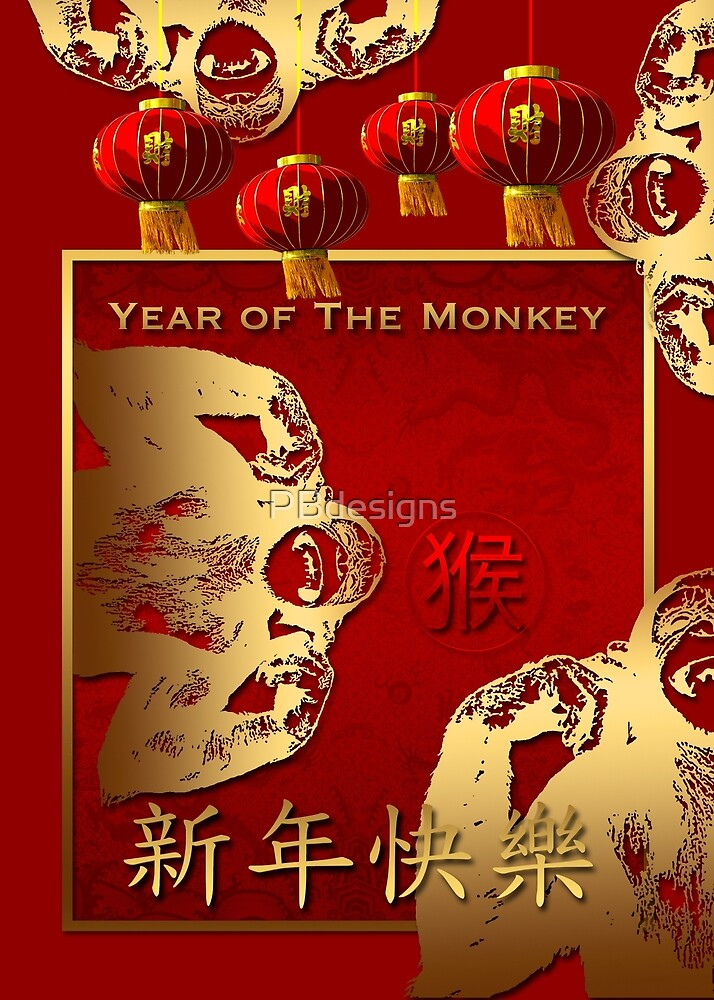 8 Monkeys 3 wise Monkeys Chinese New Year 2016 by PBdesigns