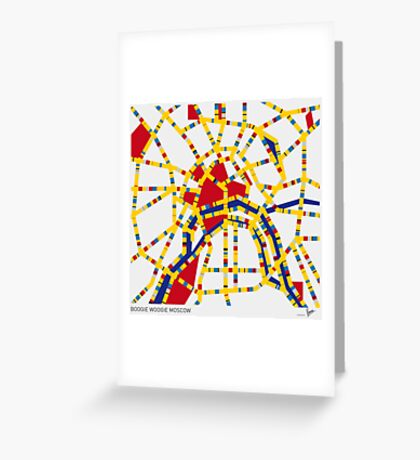 BOOGIE WOOGIE MOSCOW Greeting Card
