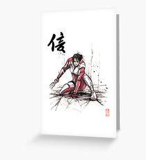Ashley from Mass Effect 1 Sumi and Watercolor style Japanese calligraphy Faith Greeting Card