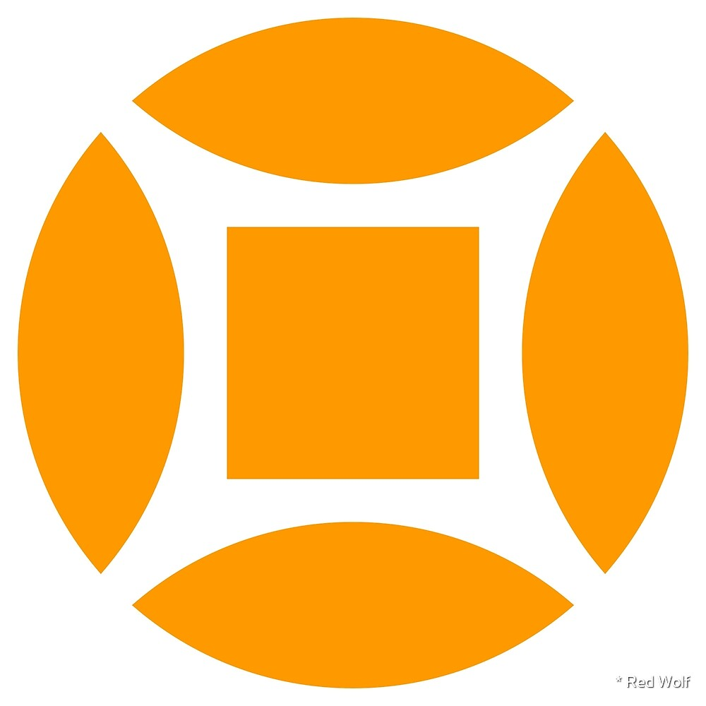 Geometric Pattern: Intersect Square: White/Orange by * Red Wolf