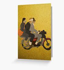 Motorcycle  Grußkarte