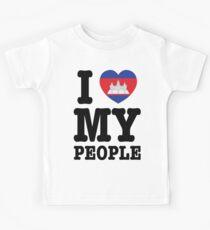 I Love My Khmer People  Kids Tee
