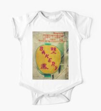Chinese Bakery Neon Sign One Piece - Short Sleeve