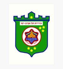 Coat of Arms of Tel Aviv Art Print