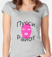 Pussy Riot Shirt [Russian] Women's Fitted Scoop T-Shirt