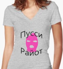 Pussy Riot Shirt [Russian] Women's Fitted V-Neck T-Shirt