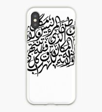 Arabic Calligraphy: Home  iPhone Case