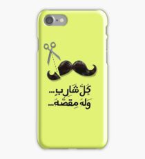 Sayings collection: Mustache  iPhone Case/Skin
