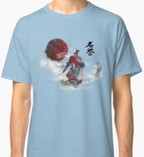 Way of the Samurai (3) Classic T-Shirt