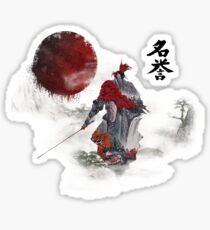 Way of the Samurai (3) Sticker