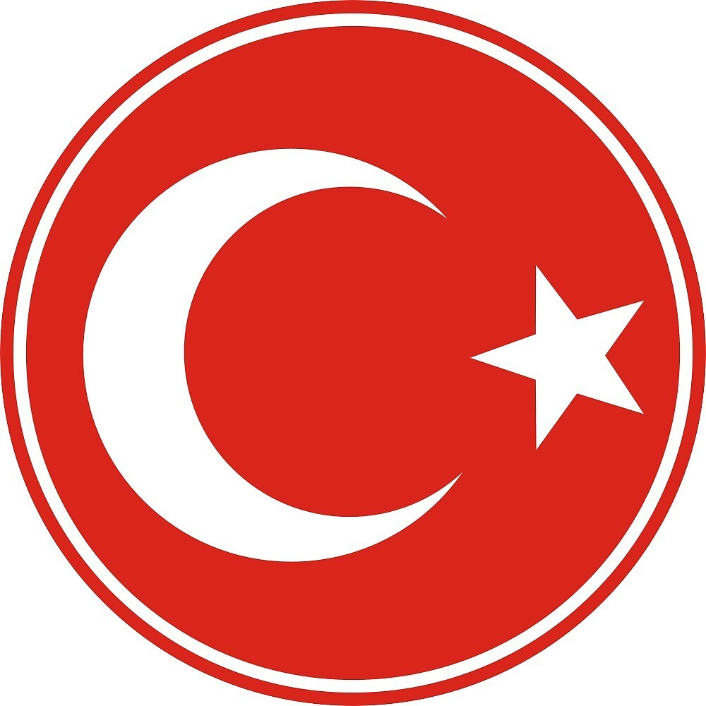 Emblem of Turkey by abbeyz71