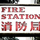 Fire Station Sign  by Ethna Gillespie