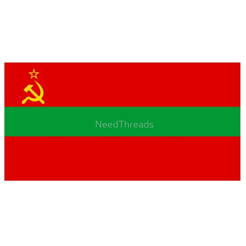 Transnistria Flag by NeedThreads
