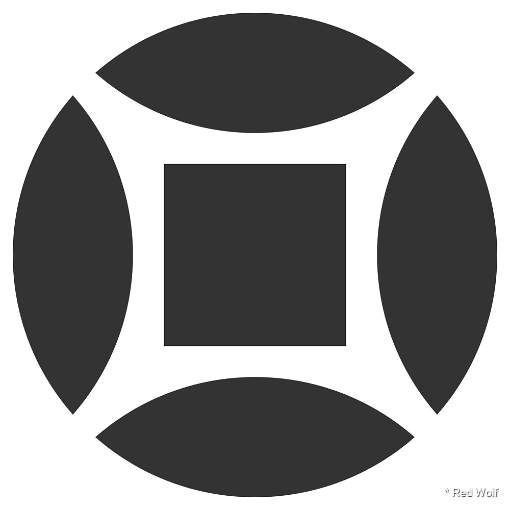 Geometric Pattern: Intersect Square: White/Charcoal by * Red Wolf