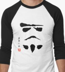 Star Wars Stormtrooper Minimalistic Painting Men's Baseball ¾ T-Shirt