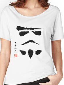 Star Wars Stormtrooper Minimalistic Painting Women's Relaxed Fit T-Shirt