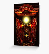 Mind Chamber Greeting Card