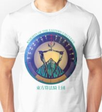 Knights of the Eastern Calculus - Serial Experiments Lain [light] Unisex T-Shirt