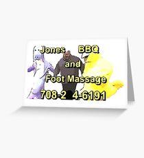 Jones BBQ and Foot Massage Greeting Card
