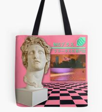 Bolsa de tela Floral Shoppe Macintosh Plus