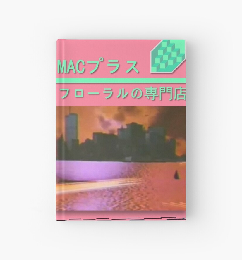 «Floral Shoppe Macintosh Plus» de PennySoda
