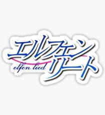 Elfen Lied logo Sticker